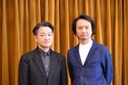 白井晃と共にKAATをつくっていく。長塚圭史が芸術参与に就任