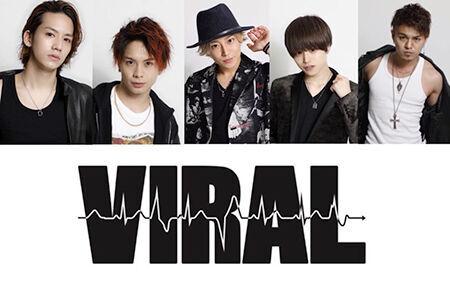 メンズアイドルプロデュースプロジェクト「VIRAL」デビュー