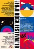 LUCKY TAPES、中村佳穂ら「FUJI ROCK FESTIVAL'19」第3弾出演者発表!