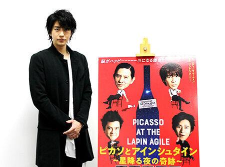 三浦翔平、「脳がハッピーになるコメディです!」