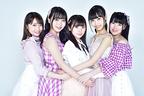 東阪をまたにかけるアイドルグループの誕生!