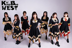 関西アイドルグループ「KissBeeWEST」の挑戦
