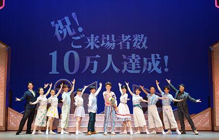 『だいすけお兄さんの世界迷作劇場』が2年連続で10万人を突破!
