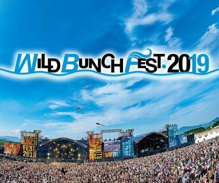『WILD BUNCH FEST. 2019』の第2弾出演アーティスト発表