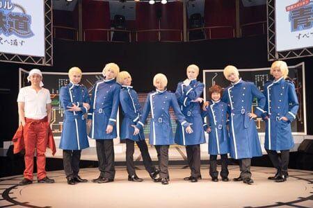 擬人化した西武鉄道らと「万歳」を叫ぶミュージカル『青春-AOHARU-鉄道』