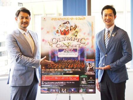 東京オリンピックがより楽しめる!? 藤本隆宏と宮下純一が語る「オリンピックコンサート」