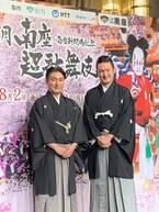 中村獅童、初音ミク共演の超歌舞伎が南座に初登場!