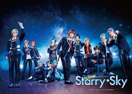 「Starry☆Sky on STAGE」追加公演が決定