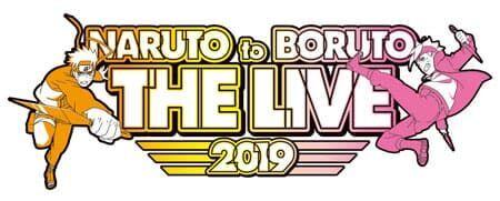 「NARUTO-ナルト-」20周年記念ライブ、出演者第1弾発表