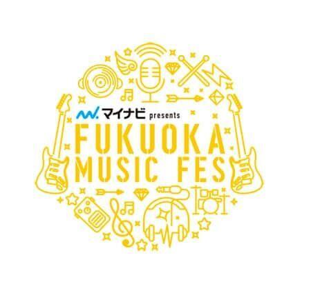 FUKUOKA MUSIC FES、Toshl、MIYAVIの出演決定!!
