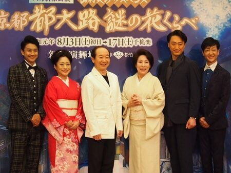 山村美紗ミステリーが八月新派に登場。夏にふさわしい出演者が歌い踊るシーンも