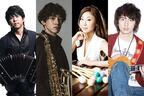 『BBC Proms JAPAN 2019』無料コンサートの詳細が発表