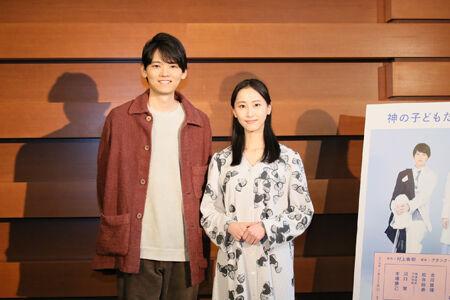 古川雄輝×松井玲奈、村上春樹原作舞台がついに開幕