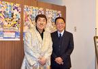 「お値段以上のものに」梅沢富美男とコロッケが舞台初共演