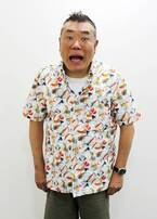 桂雀々、念願の全国ツアーでNHK大阪ホールに登場