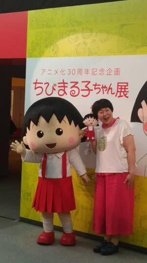 国民的人気!「ちびまる子ちゃん」アニメ化30年の歴史を振り返る展覧会開催