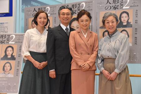 永作博美「本当に新しい演劇をしている」 舞台『人形の家 Part2』開幕
