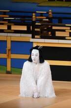 伝統芸能の祭典 第46回NHK古典芸能鑑賞会