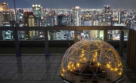梅田スカイビル・空中庭園展望台「星空に近い天体観測」最終応募受付中