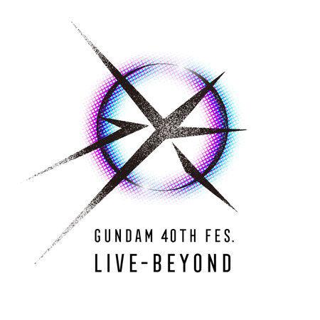 """ガンダム史上初のオールタイム・ベスト""""LIVE-BEYOND"""" 伊藤由奈出演決定!!"""