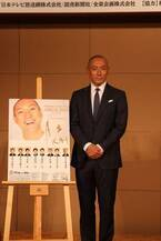 市川海老蔵が登壇。「ABKAI 2019~第一章FINAL~『SANEMORI』」製作発表会見