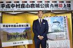 令和最初の「平成中村座」が九州初上陸!