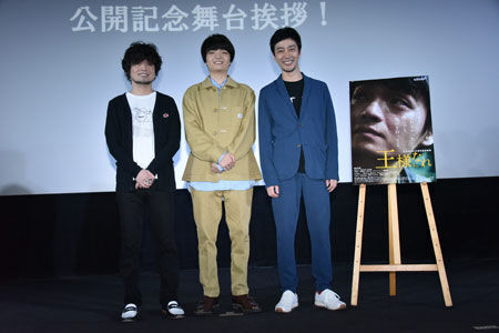 the pillowsの30周年映画「王様になれ」ついに公開!