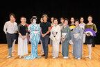 Kバレエカンパニー『マダム・バタフライ』開幕目前! 芸者衆による日本の美を鑑賞