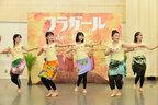 乃木坂46・井上小百合、稽古場でダンス披露し『フラガール』に