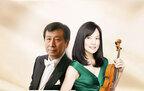 日本取引所グループ(JPX)、チャリティクラシックコンサートを開催