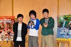 小学生の藤原竜也と鈴木亮平が、渦が森団地でバトル!