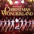 「ブロードウェイ クリスマス・ワンダーランド2019」スペシャル企画開催!子役キャストも決定!