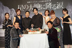 地球ゴージャスの「衝撃を受けた」舞台主演に新田真剣佑「幸せ」