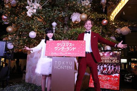 本田望結とサム・ハーヴィーがクリスマスショーへの想いを語る!