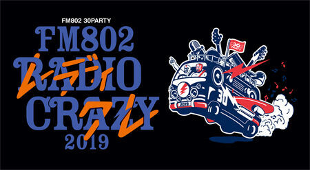 FM802 ROCK FESTIVAL RADIO CRAZY