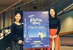 バレエ&ガーシュウィンで綴る劇団四季の新作が京都に
