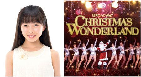 「ブロードウェイ クリスマス・ワンダーランド2019」本田望結の出演回追加&スケーティング曲が決定