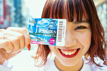 冬本番のキタエリアで、お得に大阪観光を楽しんでみる