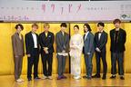 京都・南座で世界が注目するイマーシブシアターを上演