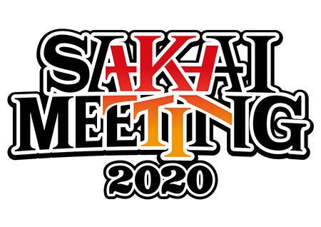 堺ニ集エ!『SAKAI MEETING 2020』開催決定