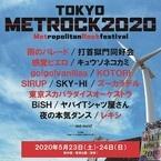 レキシ、スカパラ出演決定!METROCK2020 出演者第2弾発表