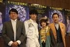 生駒里奈「憧れという名の力でここまで来た」『モマの火星探検記』