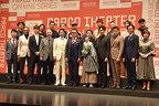 PARCO劇場がお披露目 渡辺謙、三谷幸喜、宮藤官九郎ら豪華な顔ぶれで登場