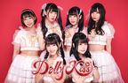 Dolly Kiss、初の大阪ワンマンライブ開催!