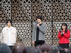 新生『デスノートTHE MUSICAL』間もなく開幕。イベントレポ