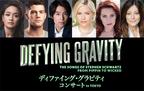 海外で話題のミュージカルコンサートが日本初上陸!