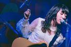 大阪を拠点に活動するシンガーソングライターairlie、東京でライブ開催へ