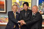 上川隆也が豊島区長を表敬訪問 手塚治虫の舞台『新 陽だまりの樹』出演で