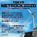 METROCK2020 出演者第3弾&日割り発表!