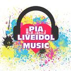 『PIA LIVE IDOL MUSIC』があべのROCKTOWNにて開催!